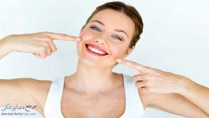 طراحی لبخند شیراز | دندانپزشک متخصص طراحی لبخند در شیراز
