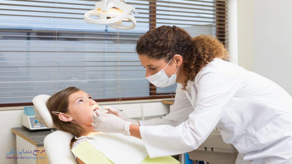 دندانپزشک کودک در شیراز