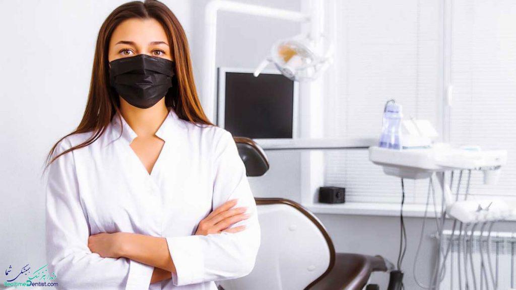 هزینه دندانپزشکی در شیراز