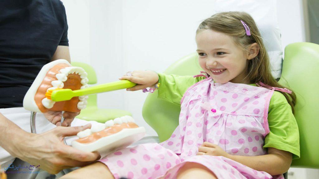 خدمات دندانپزشک کودکان